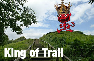 King of Trail